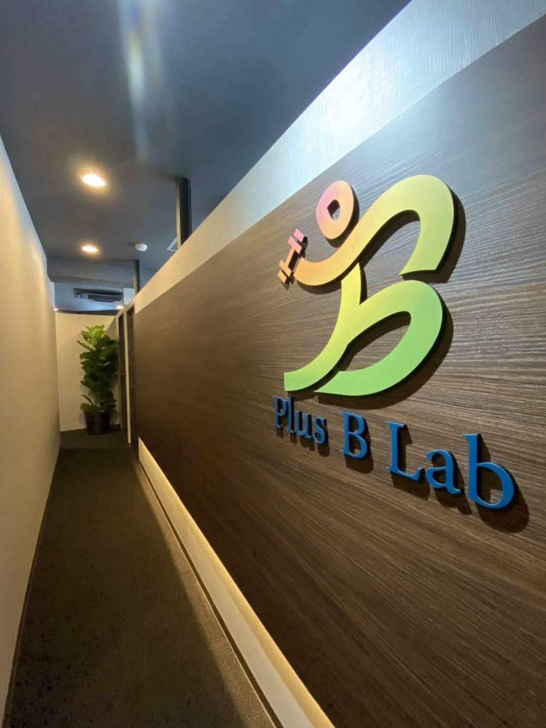 パーソナルジムPlus B Lab入り口